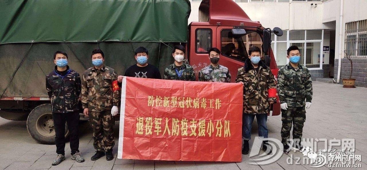 邓州向南阳市捐赠10000套防护服和隔离衣,价值59.4万元 - 邓州门户网 邓州网 - b5ca8a8ad9e4eaa28e685b0771b9549f.jpg