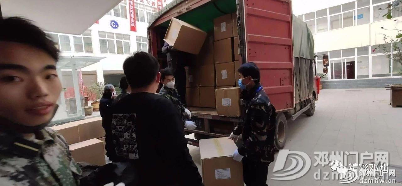 邓州向南阳市捐赠10000套防护服和隔离衣,价值59.4万元 - 邓州门户网 邓州网 - 9fb9753d22fe5e48ba59637d5b47ab11.jpg