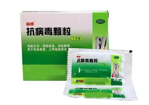 什么是冠状病毒,为什么用药物杀不死,看完你可能就明白了 - 邓州门户网 邓州网 - 微信图片_20200219064450.jpg