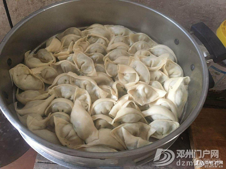 """在这个季节的老家,人们喜欢去地里剜""""野味儿""""吃!荠荠菜饺子 - 邓州门户网 邓州网 - 20"""