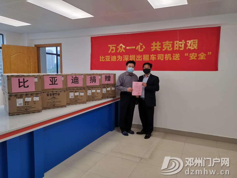 比亚迪新能源车在194个城市市占率第一 - 邓州门户网|邓州网 - image13.jpeg