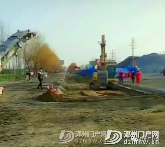太好了!邓州207国道构林段终于开始维修了!! - 邓州门户网|邓州网 - de315e43fcdad2bc921799b3cf46748d.jpg