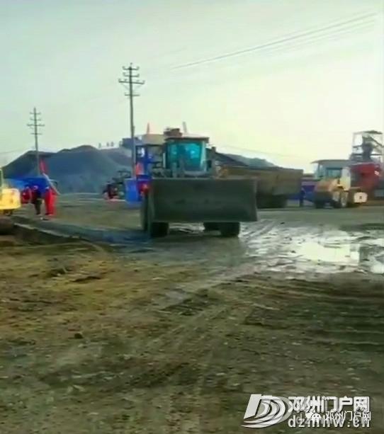 太好了!邓州207国道构林段终于开始维修了!! - 邓州门户网|邓州网 - 644ae5af1ab8914f3b8c1befd4ee9b45.jpg