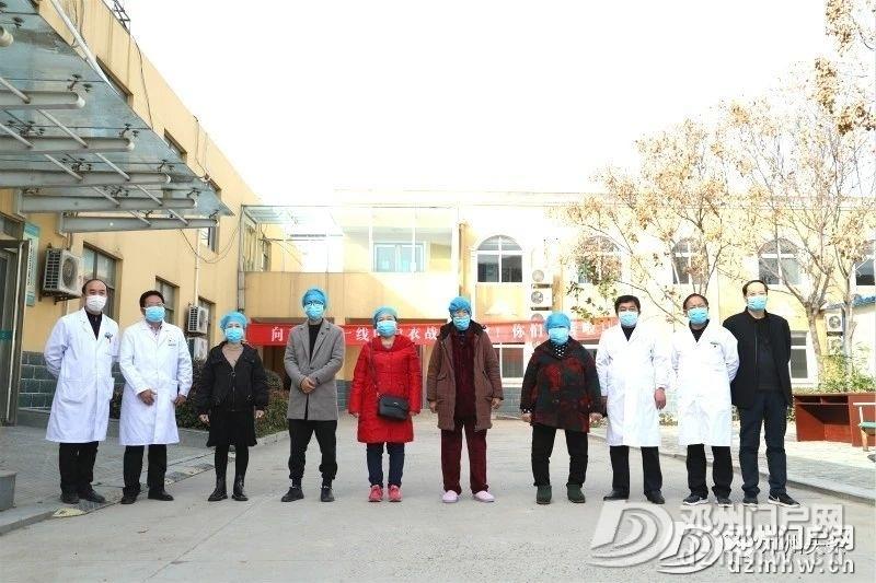 邓州22日,又1名新冠肺炎患者康复,累计治愈14例! - 邓州门户网|邓州网 - 776c8323929c0962c07528b034f5e275.jpg