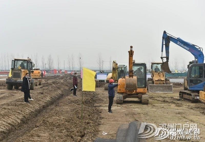 占地面积140亩,总投资9000万!牧原在邓州有大动作… - 邓州门户网|邓州网 - 9774519e5d1e022dda3ec180e07199e2.jpg