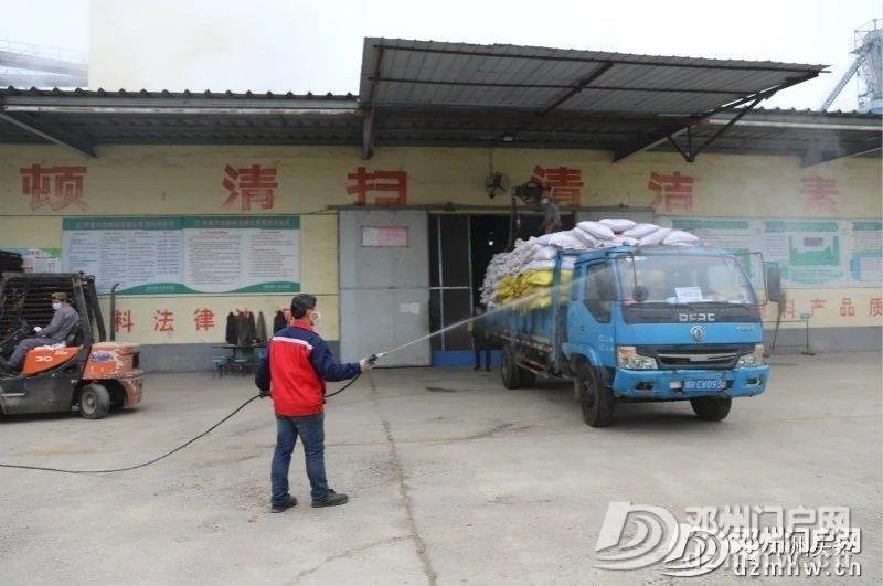 邓州分区分级防控、行业复工,你关心的政策都在这里! - 邓州门户网 邓州网 - 5aa59b09f7702592b0143161b9bab473.jpg