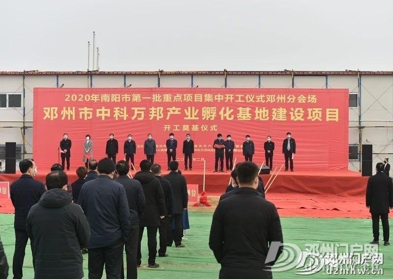邓州分区分级防控、行业复工,你关心的政策都在这里! - 邓州门户网 邓州网 - 8a0e4a65209645b90717cd8cd5c6580e.jpg