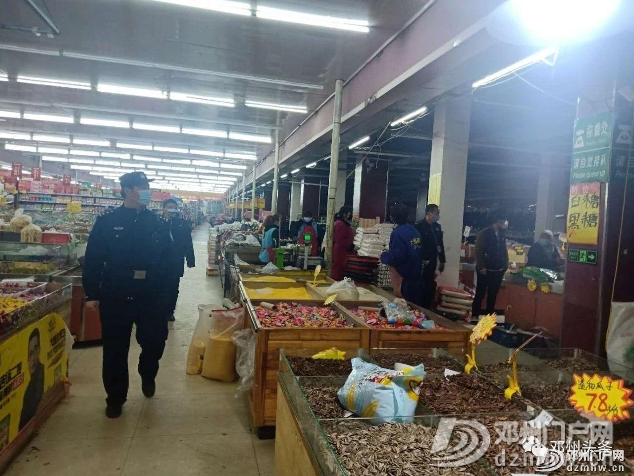 邓州:一超市被依法查处……疫情防控期间,切莫违规营业 - 邓州门户网|邓州网 - 11306102aeeb24efc3aab776bee7eec2.jpg