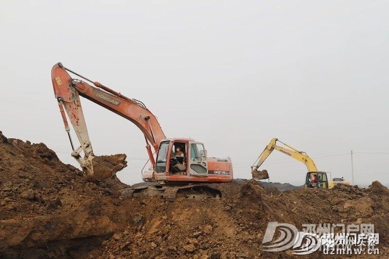 邓州市多个重点公路项目全面开工! - 邓州门户网|邓州网 - 8e442c27738001036a88041b51648d12.jpg