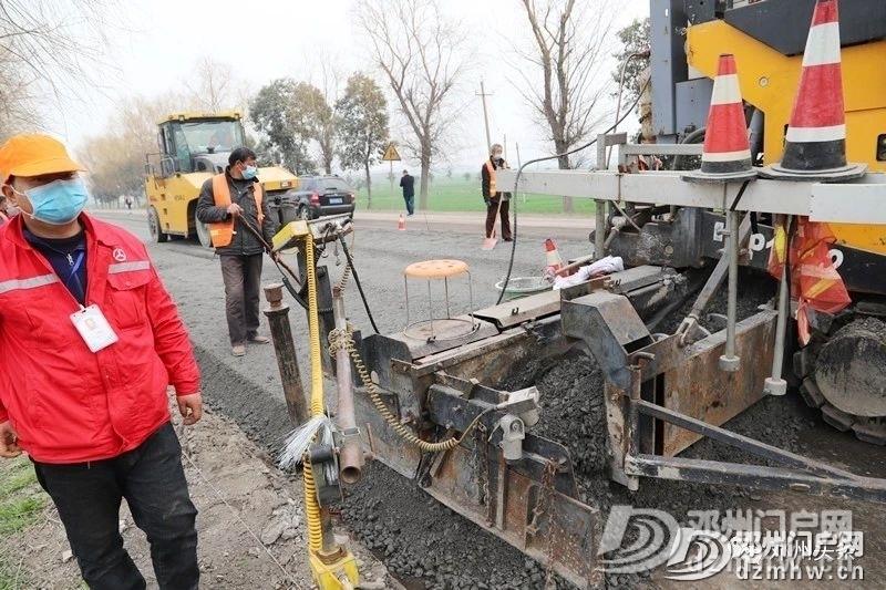 邓州市多个重点公路项目全面开工! - 邓州门户网|邓州网 - 35f952f452efddadaf1d4a83aae7dc5a.jpg