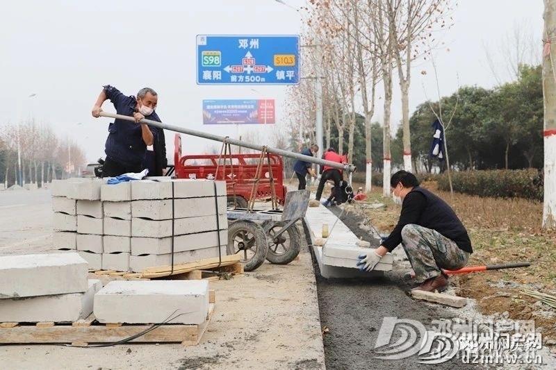 邓州市多个重点公路项目全面开工! - 邓州门户网|邓州网 - 8fe83d6cdef1a5a833e479b77687856e.jpg