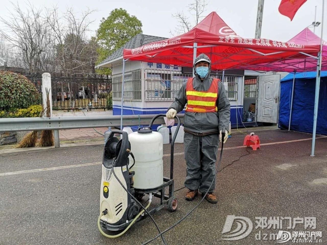 最新!关于邓州桑庄高速外出、返回流程... - 邓州门户网|邓州网 - 82fa6224d126e0ac9a54a9bdc3f2dd0d.jpg
