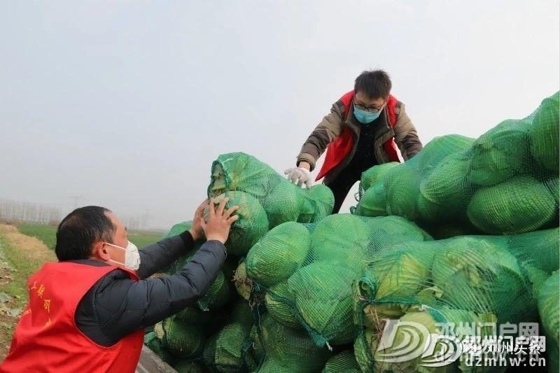 邓州现役军人30吨蔬菜驰援湖北黄冈! - 邓州门户网 邓州网 - 222d57afcb14ddad2f84aa60c4b1264e.jpg