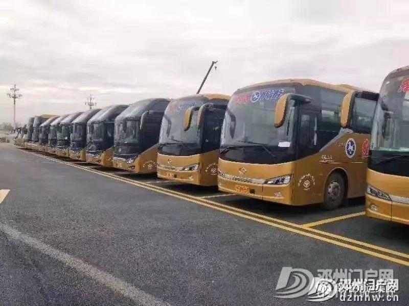 南阳:到瑞安市务工的老乡在这里免费乘车返岗了 - 邓州门户网 邓州网 - a98d0a13e33798c260018733b5756ed8.jpg