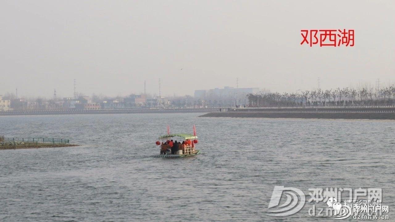 快讯!邓州将组建水务集团(国企),围绕6.92亿立方水资源效益最大化目标 - 邓州门户网|邓州网 - 879917a243fb08b5ad81fdf96b41a238.jpg