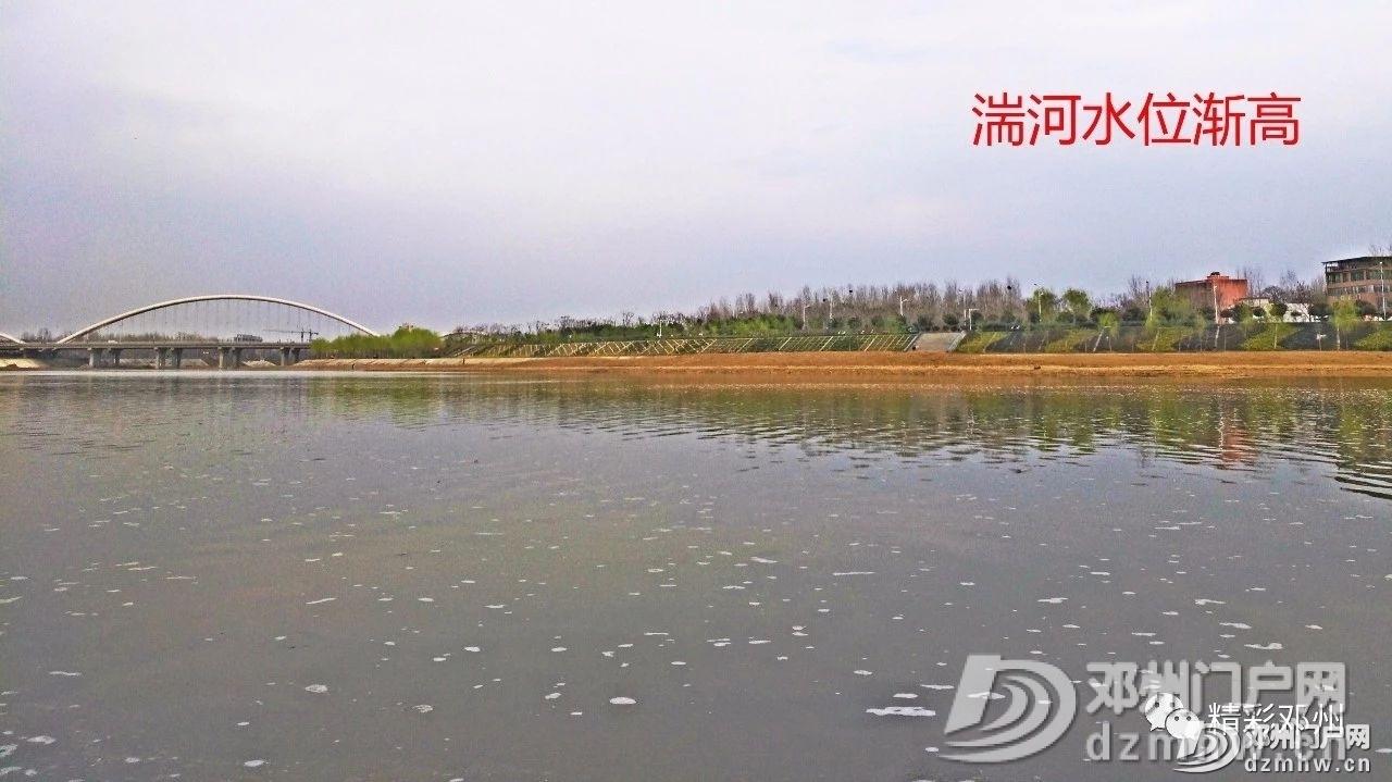 快讯!邓州将组建水务集团(国企),围绕6.92亿立方水资源效益最大化目标 - 邓州门户网|邓州网 - bfb5434fa12e815e15776fc6c104b99d.jpg