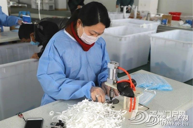 日产100万个!邓州市一口罩厂即将投产! - 邓州门户网|邓州网 - dad0a35e6f8a1c31164d0dcf6781a48f.jpg
