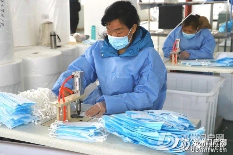 日产100万个!邓州市一口罩厂即将投产! - 邓州门户网|邓州网 - 214a716485516008c983d9049a1c9013.jpg