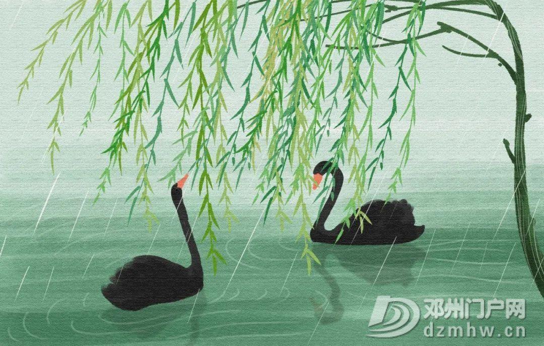 世界名著最动人的8句话,陪你静候春天 - 邓州门户网 邓州网 - 微信图片_20200306071147.jpg