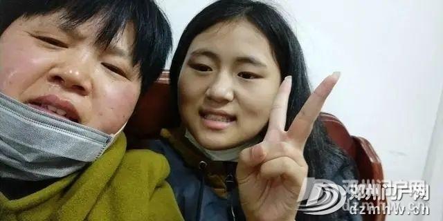 失踪7年的邓州女孩王垚找到啦!获救过程一波三折 - 邓州门户网|邓州网 - 4181c3122c775b2d49f81a4dd9f0e087.jpg