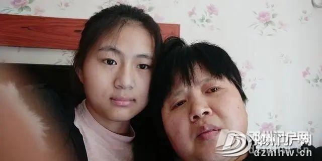 失踪7年的邓州女孩王垚找到啦!获救过程一波三折 - 邓州门户网|邓州网 - aaef70f892452e58d5df811d879e4cbf.jpg