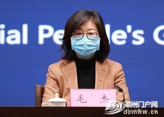 毛厅长,我坚决反对给所有防疫医护人员子女中考加分! - 邓州门户网|邓州网 - c68a75dde632644788789b20673f02ca.jpg