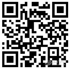 【邓州人出行必看!】市内出行、外出务工详细攻略教程! - 邓州门户网|邓州网 - 微信图片_20200307094154.png