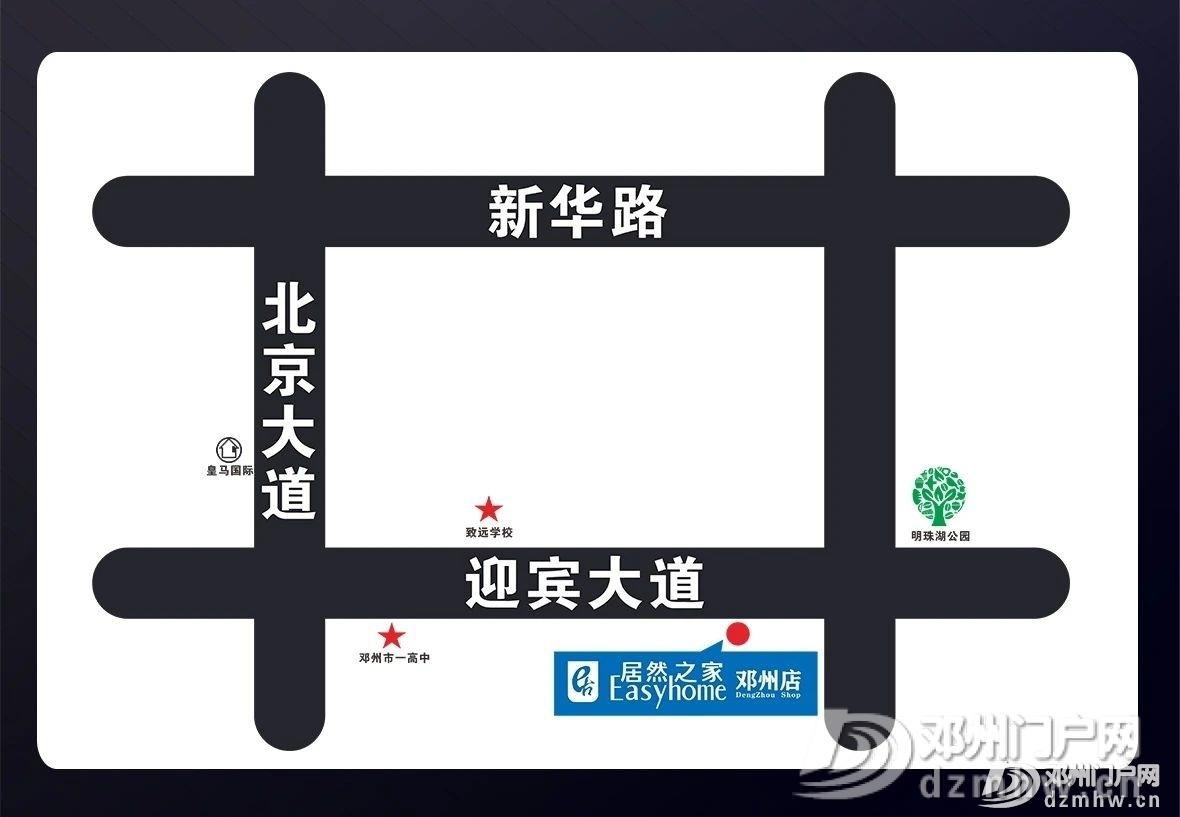 扩散这个好消息!邓州这个大商场主动减免租金和物业费! - 邓州门户网|邓州网 - 10f97043bc06e8e85a6302ded8969f10.jpg