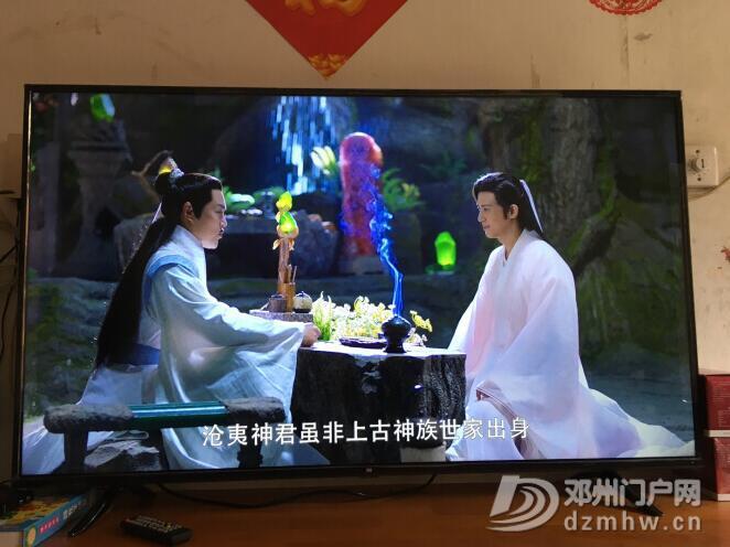 小米电视4X 55英寸 4K超高清 2GB+8GB  400元 - 邓州门户网|邓州网 - QQ截图20200304153816.jpg