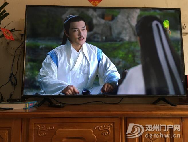 小米电视4X 55英寸 4K超高清 2GB+8GB  400元 - 邓州门户网|邓州网 - QQ截图20200304153834.jpg