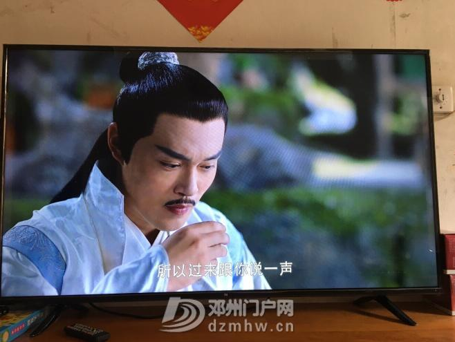 小米电视4X 55英寸 4K超高清 2GB+8GB  400元 - 邓州门户网|邓州网 - QQ截图20200304153841.jpg
