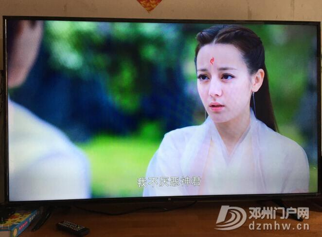 小米电视4X 55英寸 4K超高清 2GB+8GB  400元 - 邓州门户网|邓州网 - QQ截图20200304153857.jpg