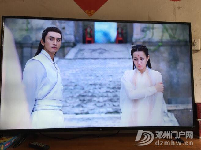 小米电视4X 55英寸 4K超高清 2GB+8GB  400元 - 邓州门户网|邓州网 - QQ截图20200304153911.jpg