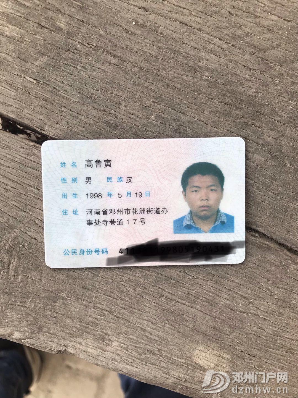 有认识的让他来桑庄车站防疫卡点领取 - 邓州门户网 邓州网 - 微信图片_20200308223723.jpg