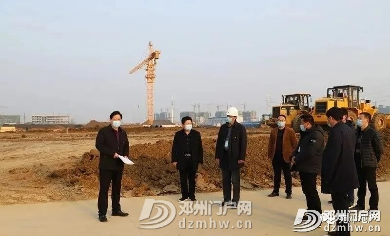 邓州在对这些片区编制规划,今年预计出让土地3000亩! - 邓州门户网|邓州网 - 544997f3a6512b9afed594483636ba68.jpg