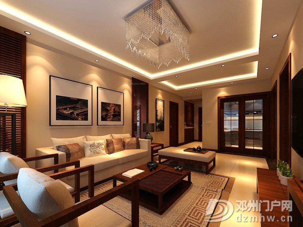 中式装修与新中式装修的区别! - 邓州门户网|邓州网 - 1582613789597108.jpg