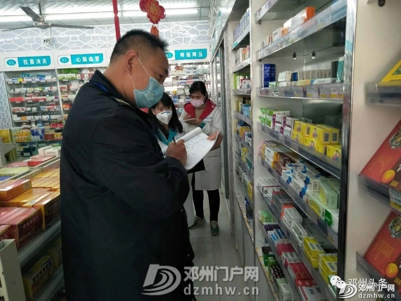 邓州人要是买到假消毒液, 就打这个电话! - 邓州门户网|邓州网 - a74ccf031e2a49ac715b51370f582dbb.jpg