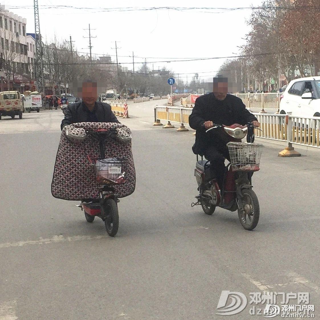 扩散!邓州与郑州郭某鹏同车厢人员曾到万德隆和这家店购物 - 邓州门户网 邓州网 - 8a9383e2c90733e42a6528ef1447b623.jpg