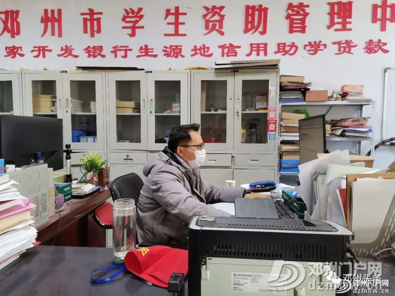 邓州建档立卡家庭学生,第一批资助资金431.97万元已发放到位! - 邓州门户网|邓州网 - 5bd8d22b2b9783ebb335b88c8ab43e28.jpg