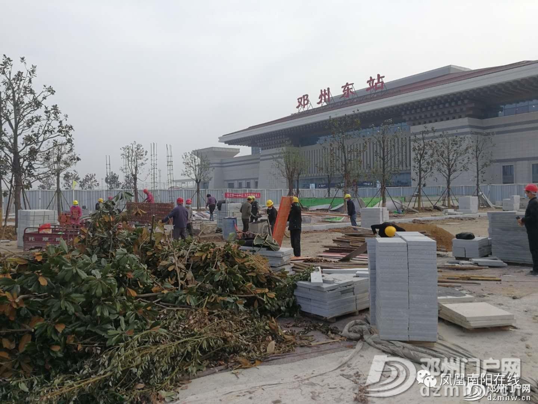 重磅:揭秘正在紧张施工的邓州高铁东站地下广场... - 邓州门户网|邓州网 - 26945114306cdac5f7525bfc55228805.jpg