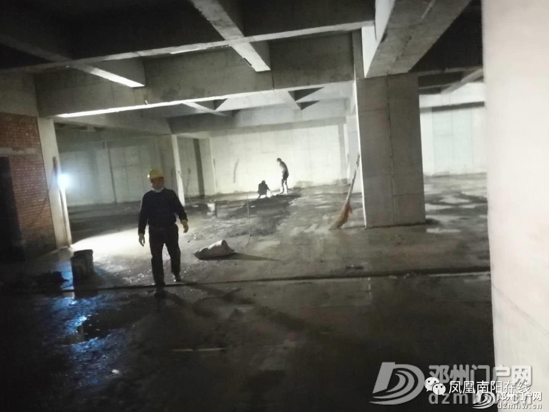 重磅:揭秘正在紧张施工的邓州高铁东站地下广场... - 邓州门户网|邓州网 - d58d04e89482afe8bdf8d534401df97f.jpg