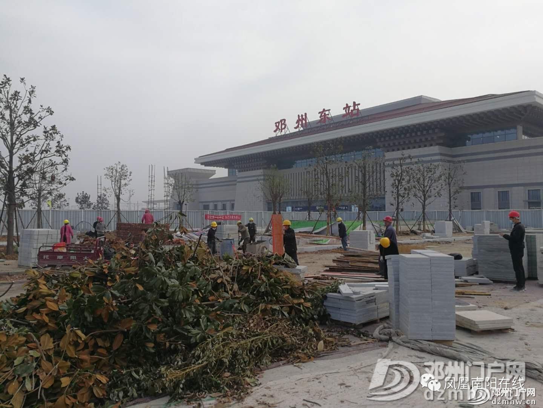 重磅:揭秘正在紧张施工的邓州高铁东站地下广场... - 邓州门户网|邓州网 - 2e6980c1a41e28d20d72730b6be52c62.jpg
