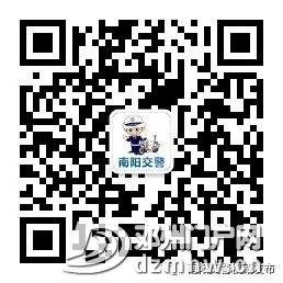 b776c0dff1d504ab668c996ff16bde1e.jpg