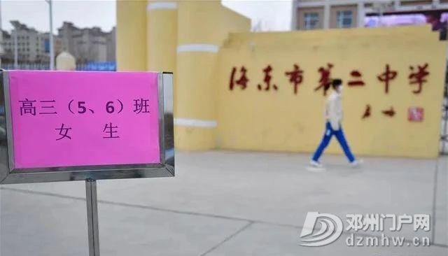 高考是否延期?中考时间如何定?教育部最新回应来了! - 邓州门户网|邓州网 - 微信图片_20200315053941.jpg
