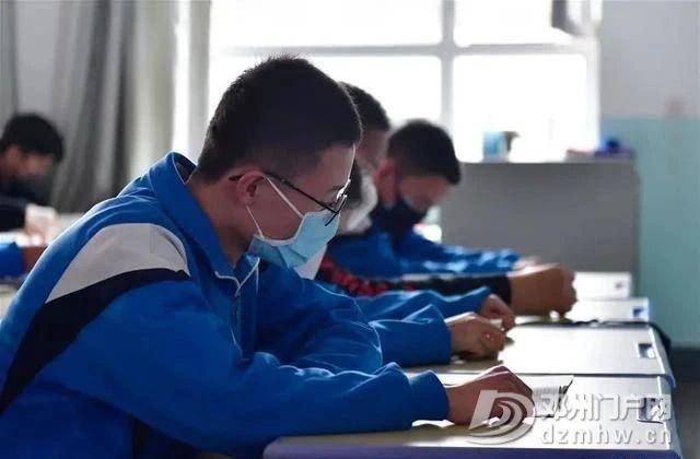 高考是否延期?中考时间如何定?教育部最新回应来了! - 邓州门户网|邓州网 - 微信图片_20200315053956.jpg