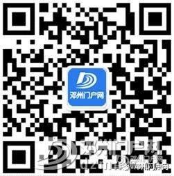 最新消息!邓州2000只口罩全城免费送!每人可领5只! - 邓州门户网|邓州网 - 8e3d7c35b340d59be0512e08abb2c6ab.jpg