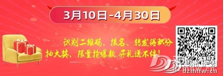 最新消息!邓州2000只口罩全城免费送!每人可领5只! - 邓州门户网|邓州网 - ede28094a4714cb035b229f3f06c1a44.jpg