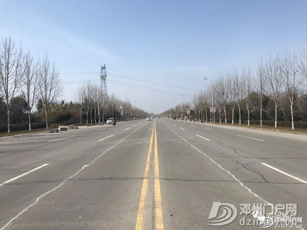 最新!关于邓州市迎宾大道改造升级,实拍来啦! - 邓州门户网|邓州网 - 3f76adb2f1a3e8cbba220da0255ed231.jpg