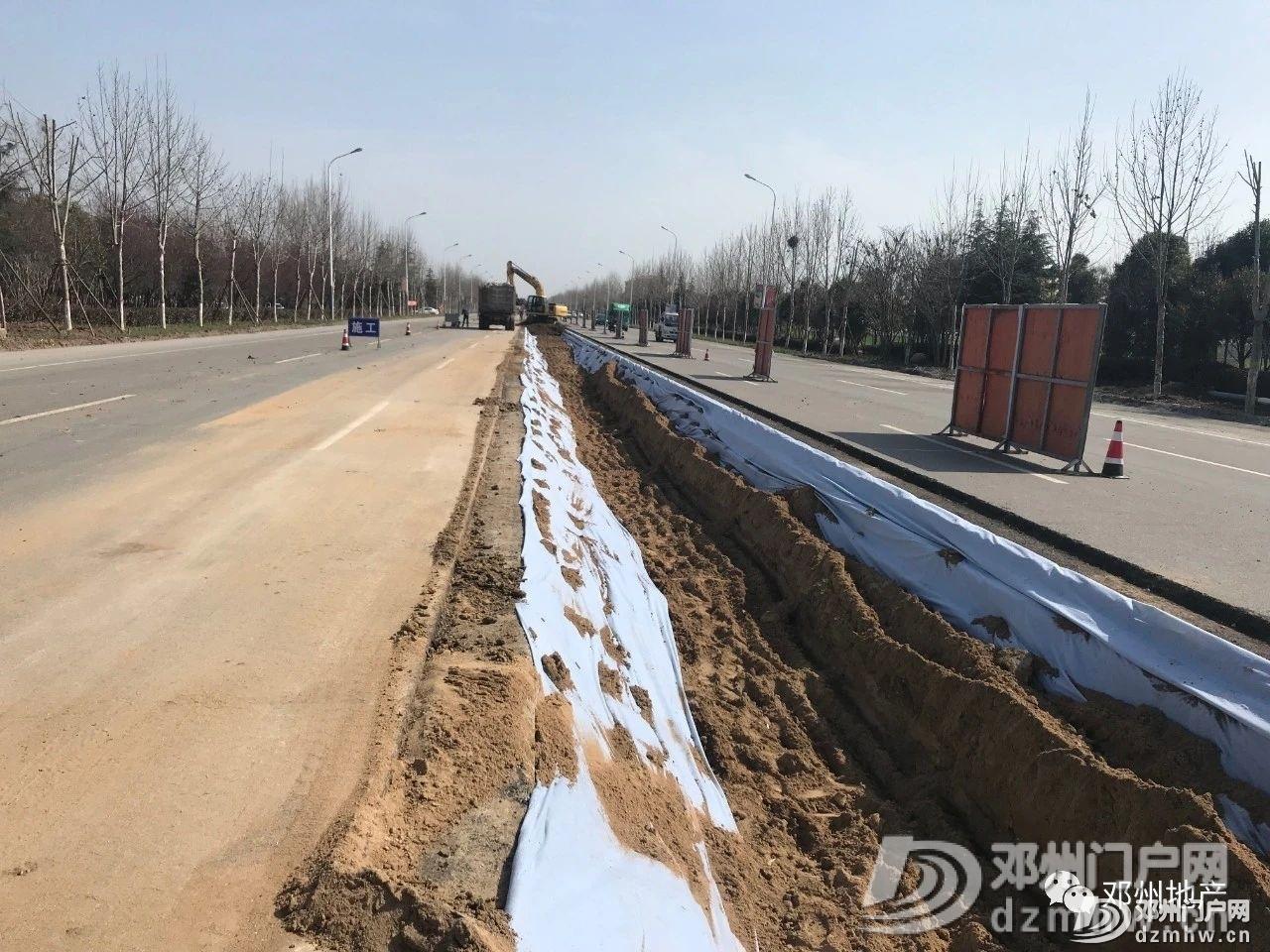 最新!关于邓州市迎宾大道改造升级,实拍来啦! - 邓州门户网|邓州网 - 8b6b2ca777ec1715be7da985038798a1.jpg