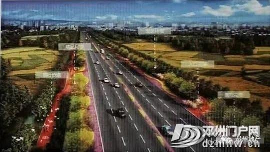 最新!关于邓州市迎宾大道改造升级,实拍来啦! - 邓州门户网|邓州网 - 1f9154b267b5ed00c3c67885fb565b51.jpg